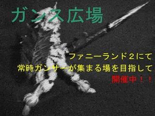 広場広告.jpg